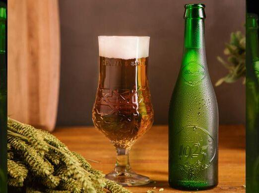 cerveza_alhambra_reserva_1